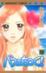 Parfait Tic ! 10 Manga