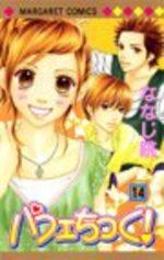Parfait Tic ! 14 Manga