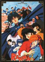 Ranma 1/2 - coffret des films 1 et 2 1 Produit spécial anime