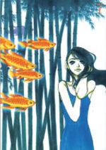 Complément Affectif 7 Manga