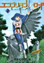 Embryon Road 2 Manga