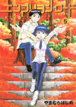 Embryon Road 5 Manga