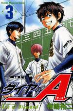 Daiya no Ace 3