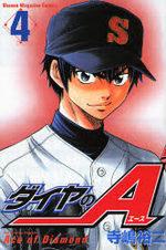 Daiya no Ace 4