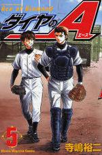 Daiya no Ace 5