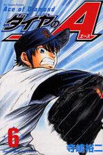 Daiya no Ace 6