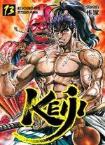 Keiji 13