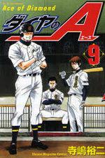 Daiya no Ace 9