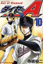 Daiya no Ace 10
