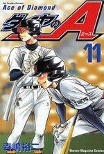 Daiya no Ace 11