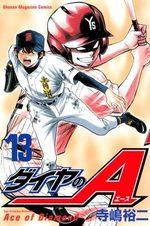 Daiya no Ace 13