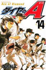 Daiya no Ace 14