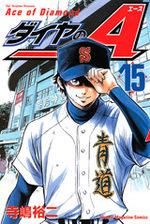 Daiya no Ace 15