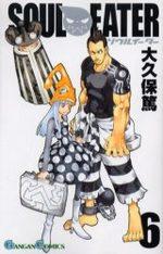 Soul Eater 6 Manga