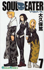 Soul Eater 7 Manga