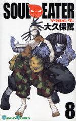 Soul Eater 8 Manga