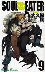 Soul Eater 9 Manga