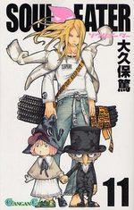 Soul Eater 11 Manga