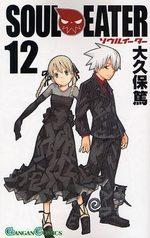 Soul Eater 12 Manga