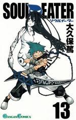 Soul Eater 13 Manga