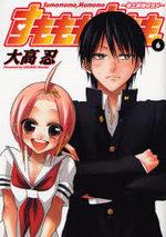 Sumomomo Momomo 6 Manga