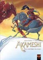Akameshi 2