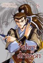 Sabre et Dragon 8 Manhwa