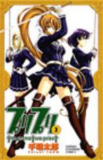 High School Paradise 3 Manga