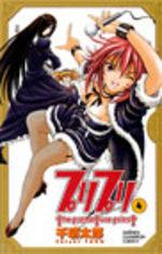 High School Paradise 4 Manga