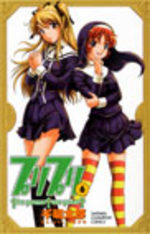 High School Paradise 6 Manga
