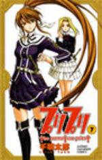 High School Paradise 7 Manga