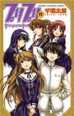 High School Paradise 11 Manga