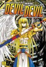 Devil Devil # 8