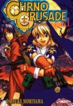 Chrno Crusade # 1