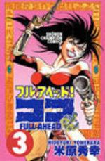 Full Ahead ! Coco 3 Manga
