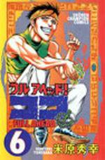 Full Ahead ! Coco 6 Manga