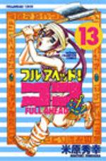 Full Ahead ! Coco 13 Manga
