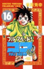 Full Ahead ! Coco 16 Manga