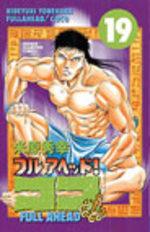 Full Ahead ! Coco 19 Manga