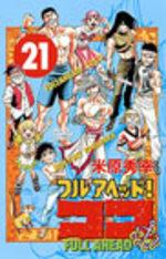Full Ahead ! Coco 21 Manga