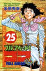 Full Ahead ! Coco 25 Manga