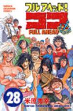 Full Ahead ! Coco 28 Manga