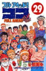Full Ahead ! Coco 29 Manga