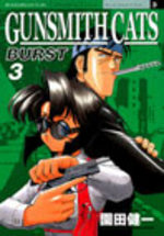 Gunsmith Cats Burst 3