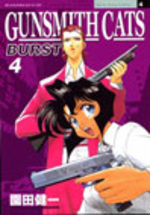 Gunsmith Cats Burst 4