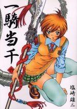 Ikkitousen 6 Manga