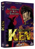 Souten no Ken 2 Série TV animée