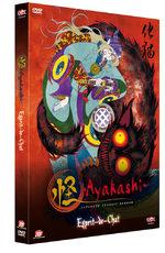 Ayakashi 3 Série TV animée