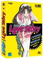 Step Up Love Story 1 OAV