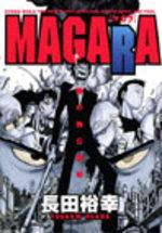 Magara 1 Manga